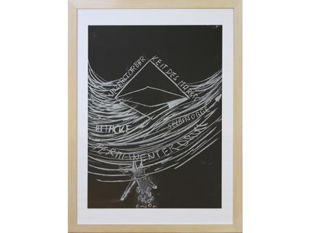 40 cm x 56 cm, 2009